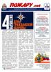 """Бюллетень пожарной безопасности """"Пожару.net"""", выпуск от 10.10.2021 г. № 10 (96)"""