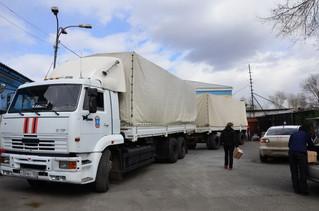 Гуманитарная помощь Хакасии