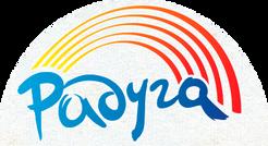 Радуга_logo.png