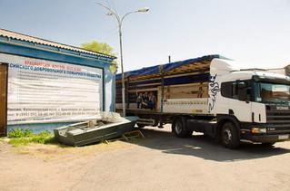 Гуманитарная помощь строительными материалами