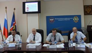 Заседание Центрального совета Всероссийского добровольческого пожарного общества