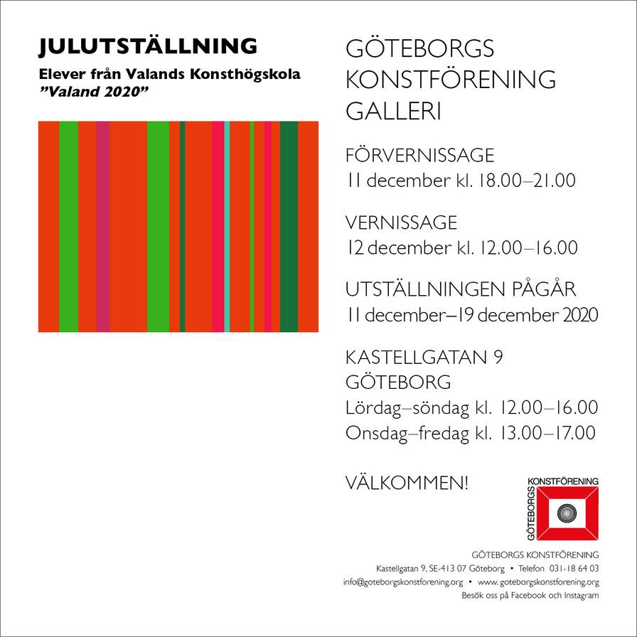 vernissagekort_julutställning_HT-20_Rev