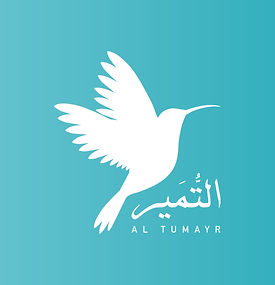 Al Tumayr Color Change-5.jpg