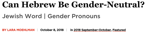 Moment Mag article: Can Hebrew be Gender Neutral