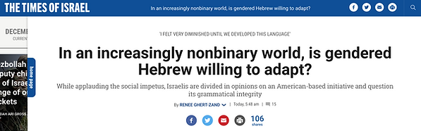 Times of Israel article about the Nonbinary Hebrew Project