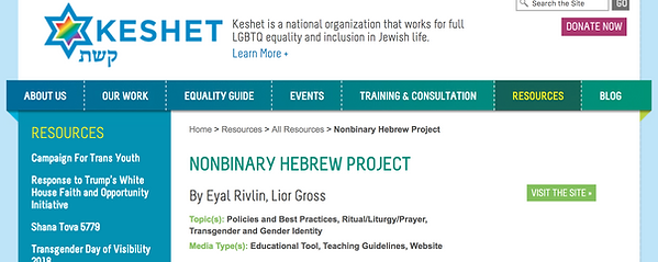 Keshet Resource Library's listing of the Nonbinry Hebrew Project
