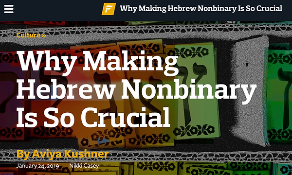 Article in the Forward about the importance of the Nonbinary Hebrew Project