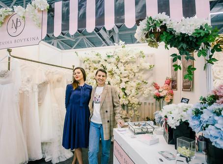 Свадебная выставка Wedding Expo2019