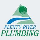 australis_supplier_logo_plumbing.png