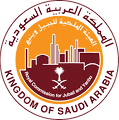 Royal_Commission_at_Yanbu_Logo_edited.pn