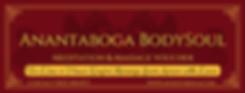 Intuitive massage Victoria Gift Voucher