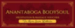 Intuitive Massage Meditation Gift Voucher Victoria