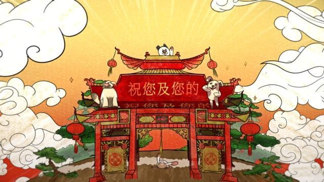 Turkish Airlines Chinese New Year \\ Commercial
