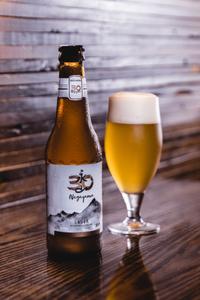 Grupo Nagayama agora tem cerveja de rótulo próprio (Imagem: Divulgação)