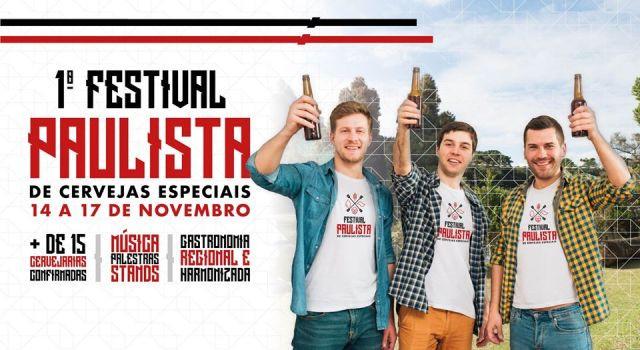 Primeiro Festival Paulista de Cervejas Especiais (Imagem: Divulgação)