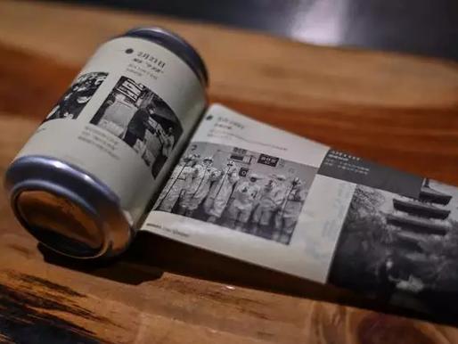 Wuhan conta epidemia em uma lata de cerveja