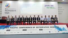 오스테오파시 조셉킴 Joseph Kim osteopathy in Seoul