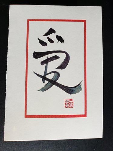 Chinese Character Love- 1 Card