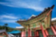Korean places to visit in seoul