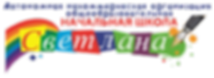 Логотип школы 03.10.2019 logza Edition.p