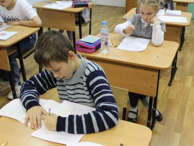 Олимпиада по русскому языку (школьный тур)