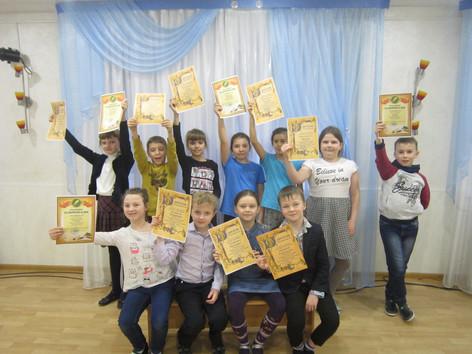 Победители школьной олимпиады по русскому языку