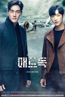 KBS 드라마 포스터 03