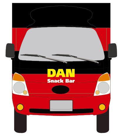 Dan 푸드트럭