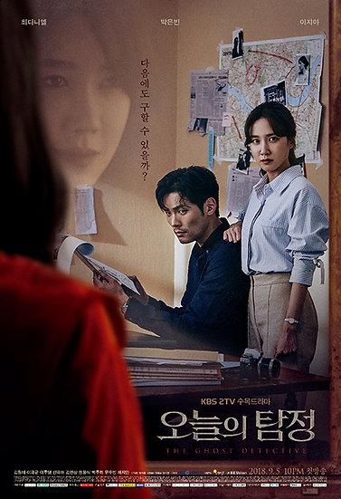KBS 드라마 포스터13