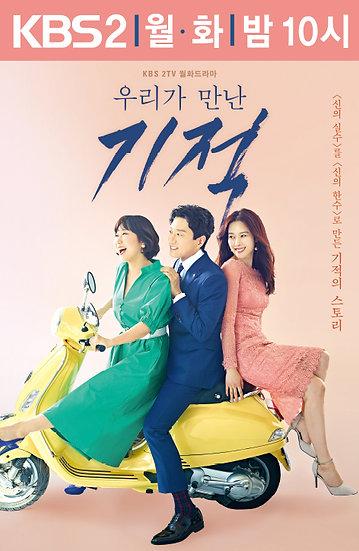 KBS 드라마 포스터 05