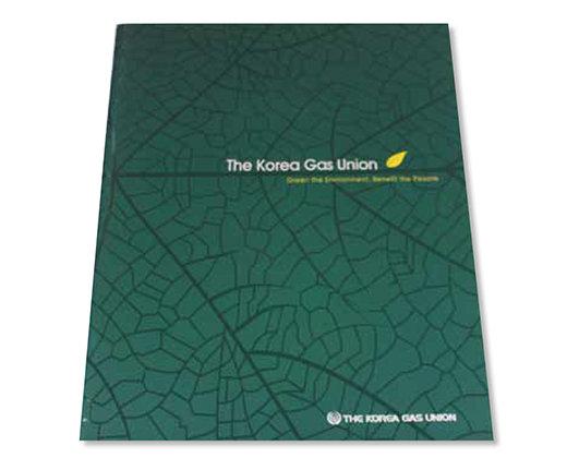 The Korea Gas Union