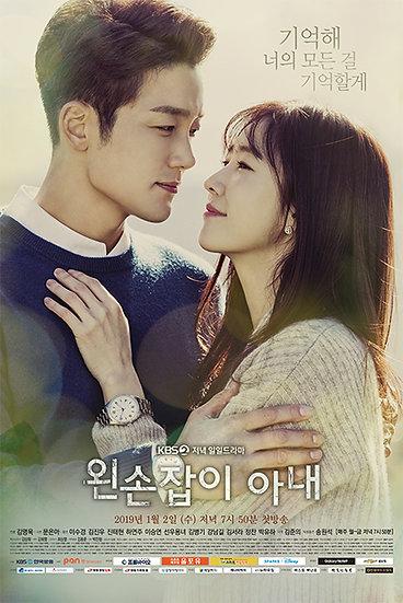 KBS 드라마 포스터 06