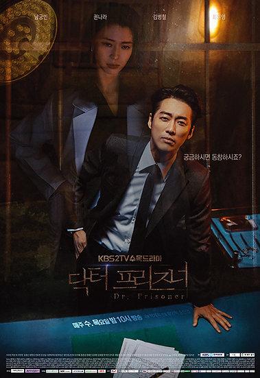 KBS 드라마 포스터14