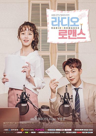 KBS 드라마 포스터 04