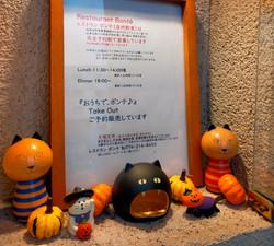 間違い探し~♪10月14日(木)更新