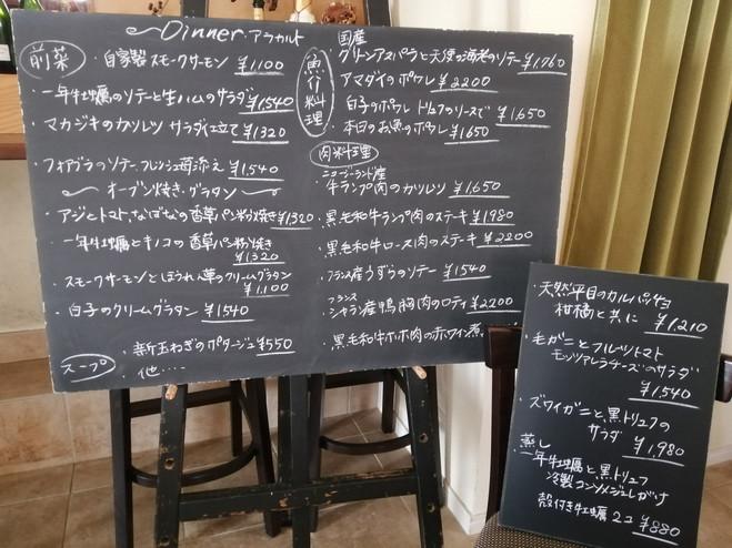 黒板イメージ