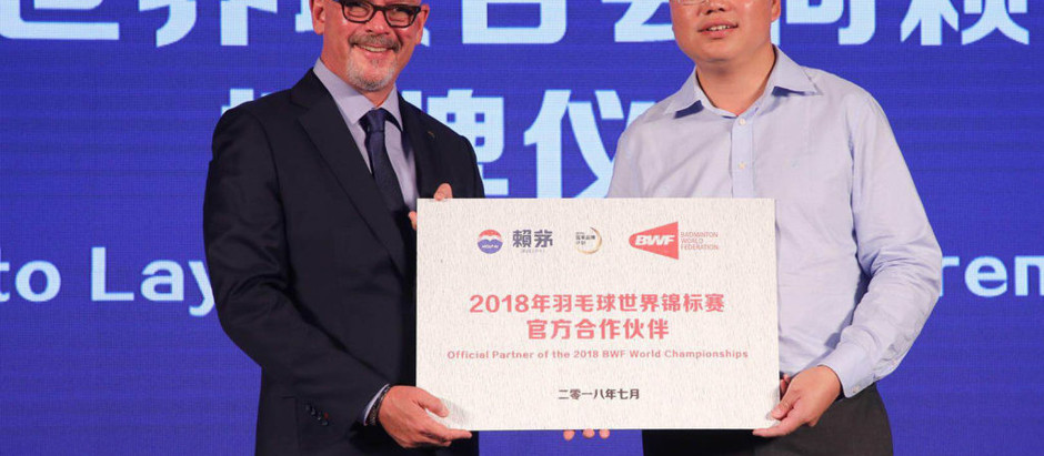 China Sports Business Weekly | 3rd August
