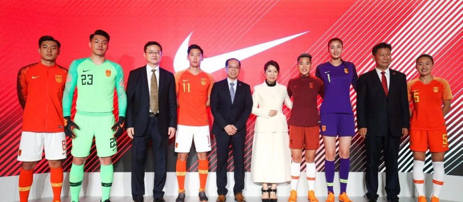 China Sports Business Weekly | 18th May