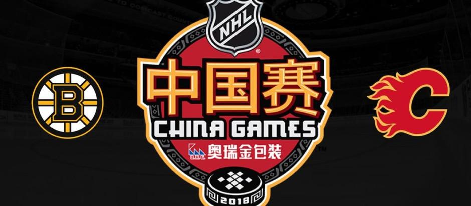 China Sports Business Weekly | 4th May