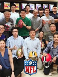 NFL China Partner Summit