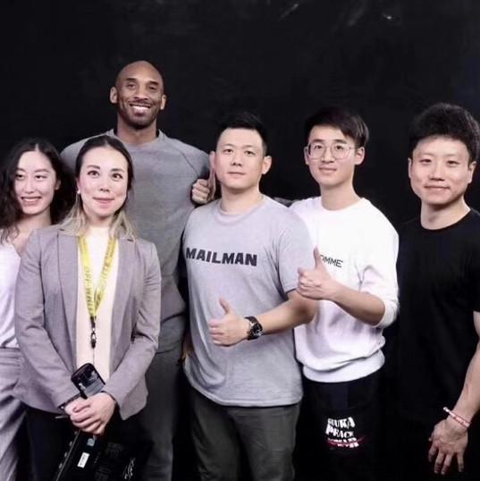 Kobe Team China