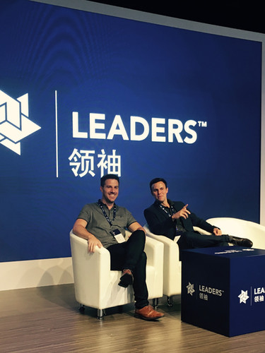 Andrew Collins & David Hornby at Leaders China