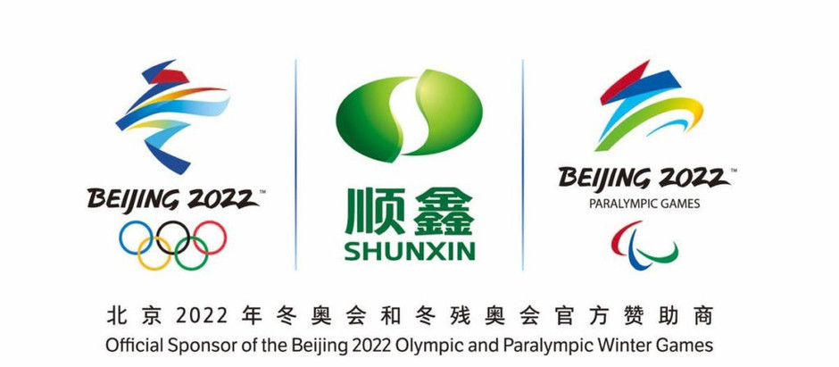 China Sports Business Weekly   4th January