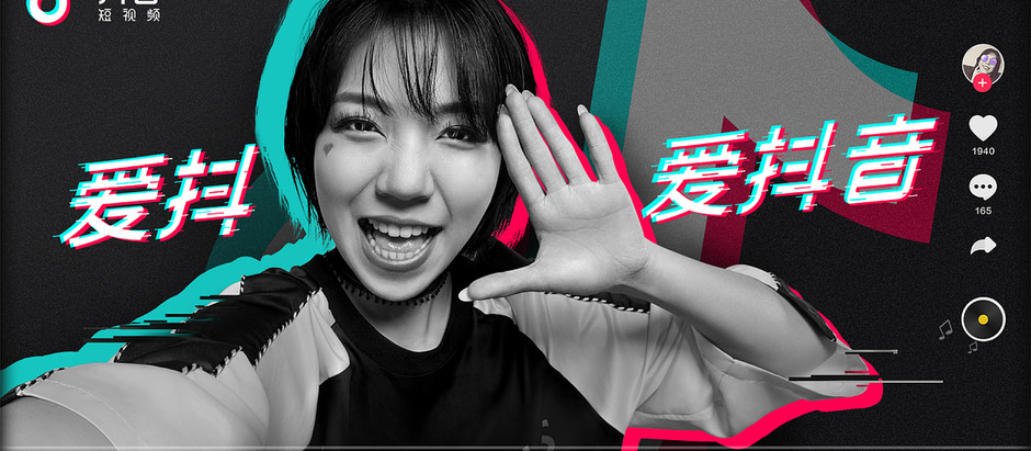 How Does Douyin Fit into Sports Brand's China Strategy?