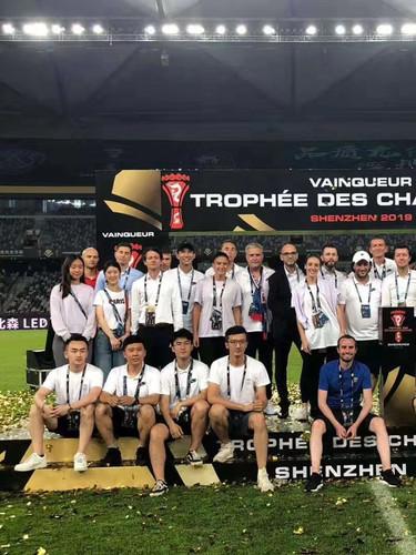 PSG China Tour