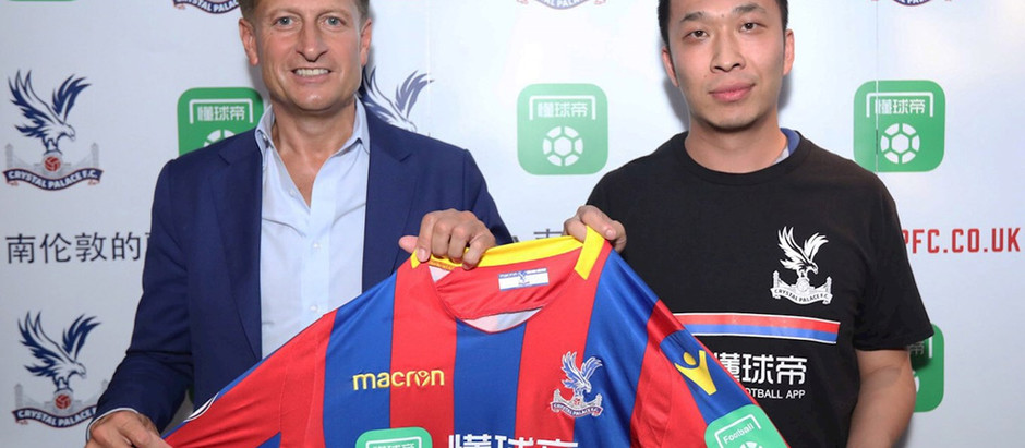 Crystal Palace and Dongqiudi: What It Means.