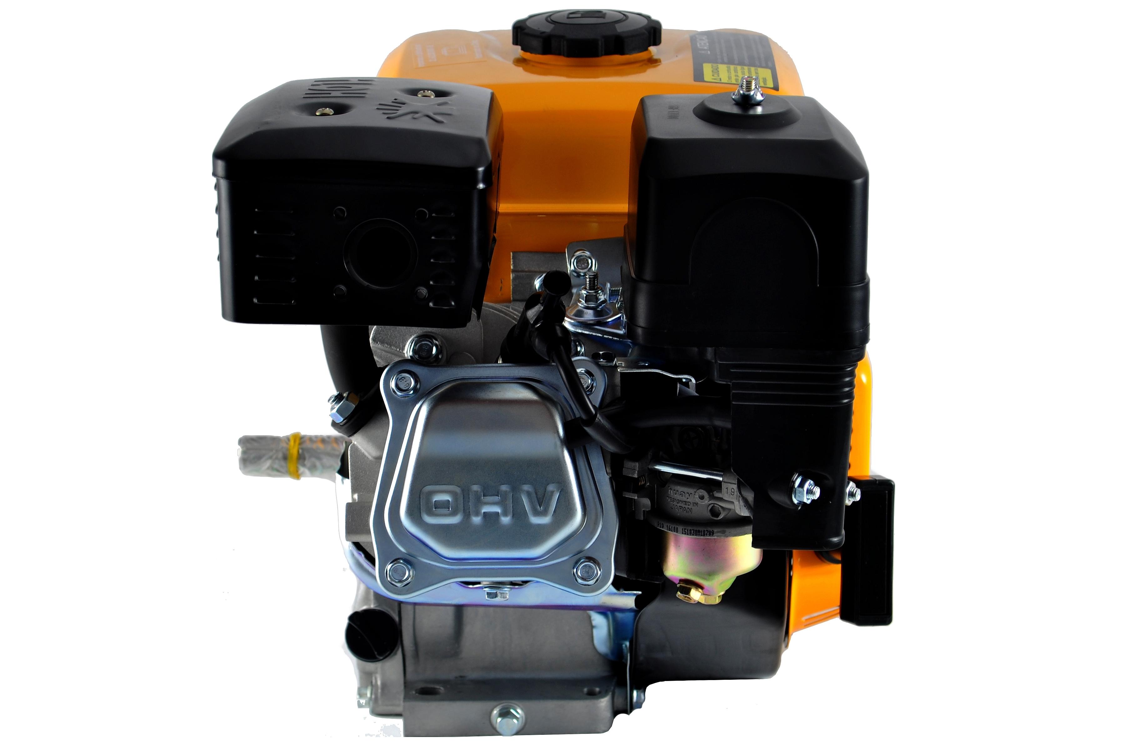 Motor a Gasolina - ZM70G4TE