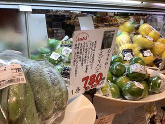 一押しのスーパーマーケットは?(豊洲編)