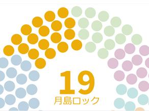 勝どき・月島・晴海ラーメン店ランキング