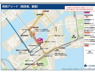 東京五輪の競技場への顧客導線